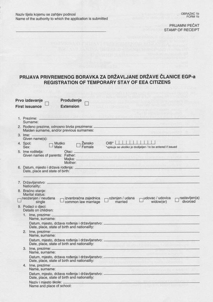 Form 1B For Visa Renewal EU Citizens