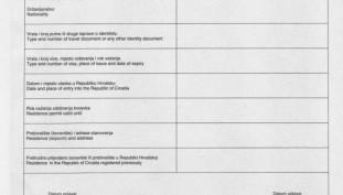 Croatia residency form