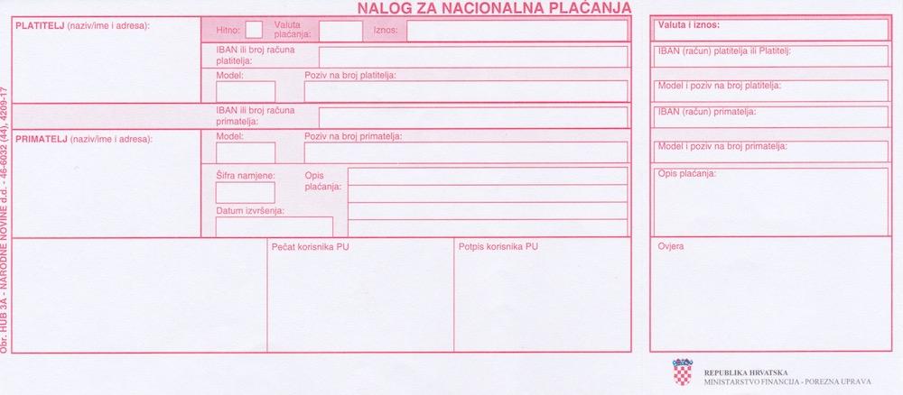 "Croatian bill payment slip called ""uplatnica"""