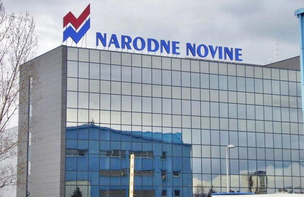 Narodne Novine Zagreb Office